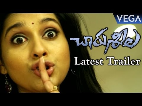Rashmi Gautam's Charuseela Telugu Movie Latest Animation Trailer