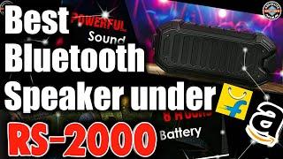 Best Bluetooth Speaker (2018): Buy These portable Bluetooth Speaker Under Rs2000 | Wireless Speakers