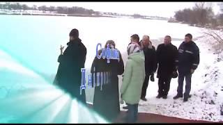 Водохреща 2018 в Софіївці
