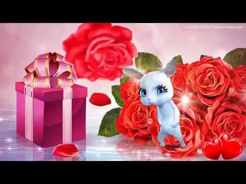 ZOOBE зайка  Шуточное поздравление с Днём Валентина Валентинка - Видео с Ютуба без ограничений