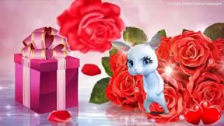 ZOOBE зайка  Шуточное поздравление с Днём Валентина Валентинка