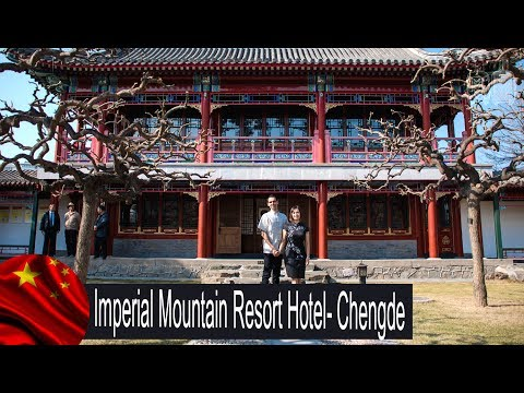 Imperial Mountain Resort Hotel, Chengde. China 2017