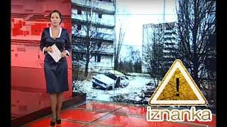 7 канал - Репортаж о сталкинге в Алматы
