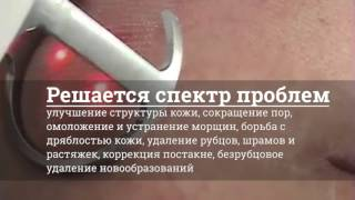 видео альянс красоты и здоровья