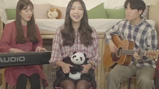 권진원 - Happy birthday to you (Cover by 담소네공방)