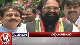 1 PM Headlines | RTC Employees Dharna | Congress Leaders Meet Governor | IPL Betting | V6 News