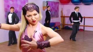 Уроки танго в Бишкек