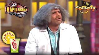 कैसे बना Gulati हँसी का पात्र? | The Kapil Sharma Show | Comedy Shots