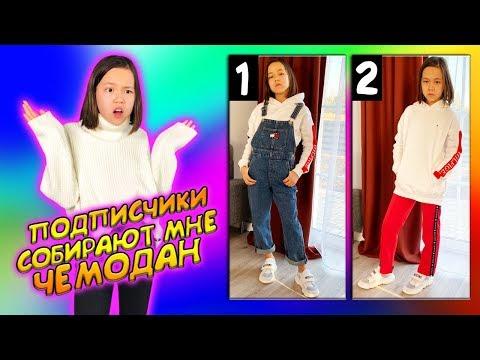 ПОДПИСЧИКИ СОБИРАЮТ Меня НА LIKEE PARTY/Видео Мария ОМГ