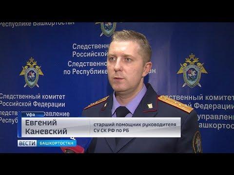 Следствие будет настаивать на аресте подозреваемых в изнасиловании девушки-полицейского в Уфе