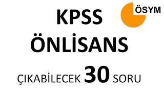 KPSS 2018 ÖNLİSANS ÇIKABİLECEK 30 SORU!