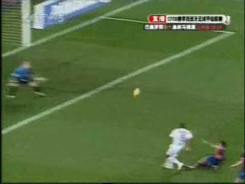 Julio Baptista Goal Real Madrid vs Barcelona - El Classico 2007