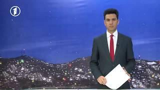 Afghanistan Dari News 17.03.2018 خبرهای افغانستان