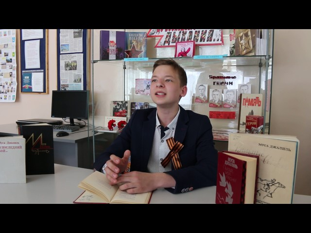 Изображение предпросмотра прочтения – ВладиславОгородников читает отрывок изпроизведения «Варварство» М.М.Залилова (Джалилова)