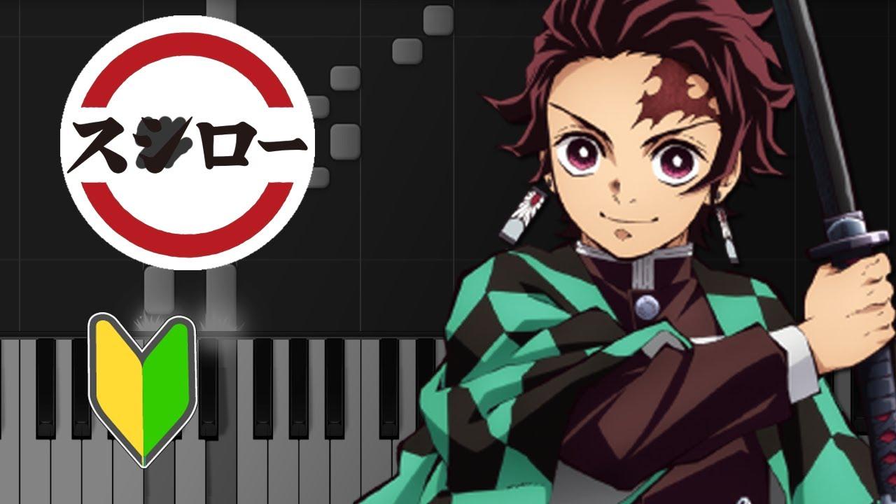 【ゆっくり】紅蓮華/LiSA(ピアノソロ初中級)【楽譜あり】LiSA - Gurenge [PIANO][SLOW]