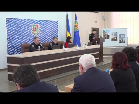 Поліція Луганщини: 03.03.2020_На Луганщині стартував проєкт
