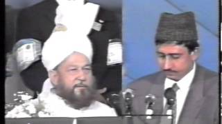 Urdu Nazm ~ Yeh Dil Ne Kis Ko Yad (Jalsa Salana UK 1990)
