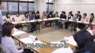 和光鶴川小学校では、開校以来つちかってきた伝統を大切にして学校運営...