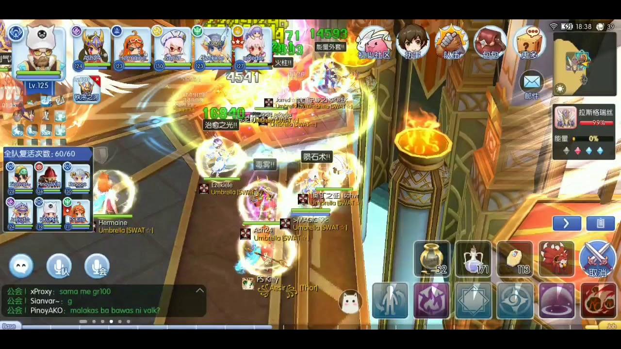 Repeat Ragnarok Online Mobile Thanatos Tower (Easy Mode