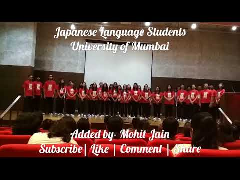 Believe- Japanese Song- By Students of University of Mumbai- 2018-19