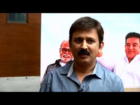 Kamal Haasan's Uttama Villain Team Talks to Red Pix  - This Movie Will Touch Your Heart - Director:Ramesh Aravind