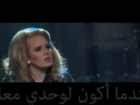 Love Song   Adele   مترجمة