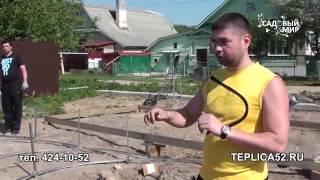 "Теплица ""ВОЛНА - ПРЕМИУМ"" (г. Нижний Новгороде) - обзор, установка,"