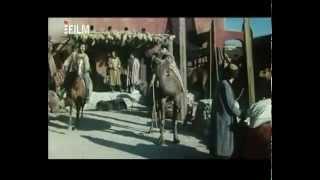 فلم الجاحد Film Al Jahim - بقرة بني إسرائيل