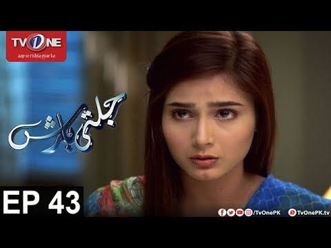 Jalti Barish - Episode 43 - TV One Drama - 22nd October 2017