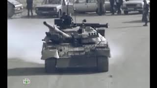 Обстрел Белого Дома - Россия 1993 год (Останкино, Москва)
