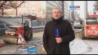 Вести. Саратов в 12:45 от 12 января 2017
