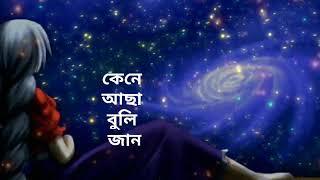 Kune nu jaan bulibo.Assames love song..whats app status