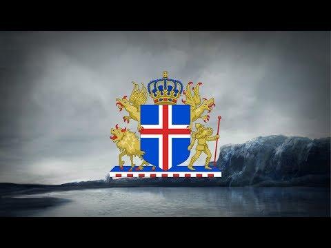 """Kingdom of Iceland/Konungsríkið Ísland (1918–1944) """"Lofsöngur"""" (1874)"""