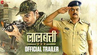 Laal Batti Official Trailer | Mangesh Desai, Tejas, Bhargavi Chirmuley, Ramesh Wani & Meera Joshi