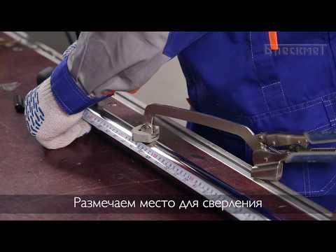 3. Сверление отверстий в нержавеющей стали