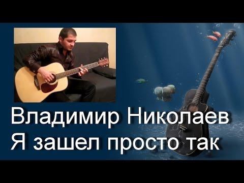 Павел Слободкин — Какого черта — Эхо Москвы,