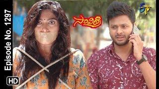 Savithri | 1st June 2019 | Full Episode No 1297 | ETV Telugu