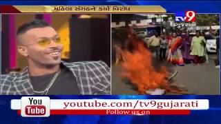 Vadodara: Koffee with Karan Controversy;Women org. stage protest by burning poster of Hardik Pandya