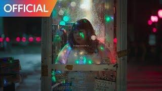 박효신 (Park Hyo Shin) - 별 시 (別 時) Official Teaser 1