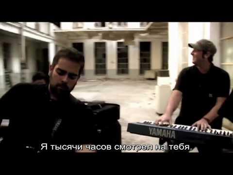 La Gossa Sorda - Quina Calitja (rus Sub)