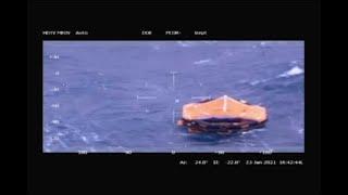 거제 앞바다 침몰 어선 실종자 수색 '악전고투'…해경 …