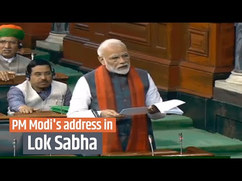 PM Modi's address in Lok Sabha
