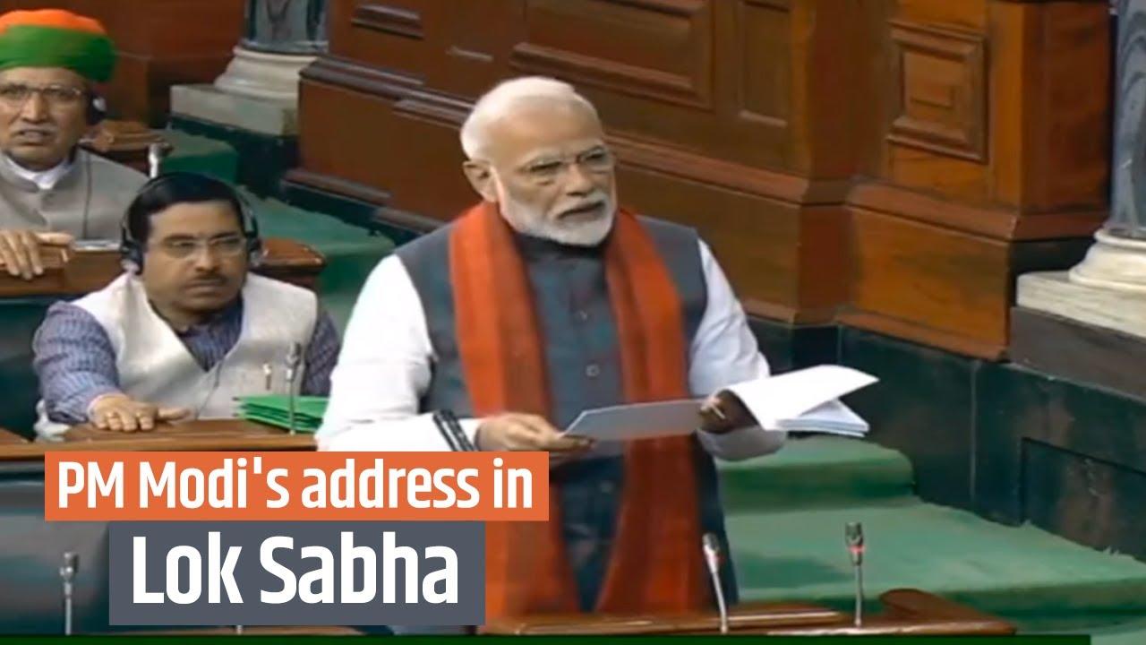 PM Modi's address in Lok Sabha