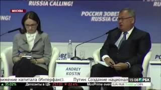 видео Кредит для бизнеса в банке ВТБ