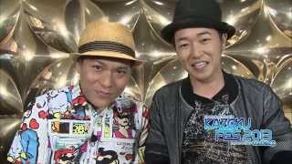 塾長SEAMO、4年連続の出演が決定! KAZOKU FES. 2013 公式HP: http://...