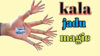 #jadusikhe #tutorialsindh    Magic Tricks Revealed In urdu Hindi