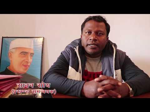 HAR PARIWAR KO MILE PMAY(G) AWAS ,RAJNAGAR ,Seraikela kharsawan JHD  Directed : Sawan Soy
