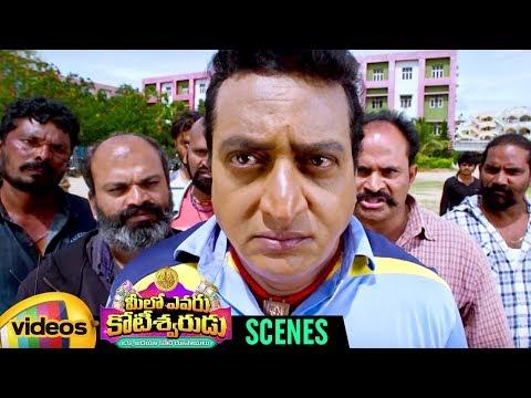 Allu Arjun Sarrainodu Spoof   Nitin Jayam Movie Spoof   Meelo Evaru Koteeswarudu Movie Scenes
