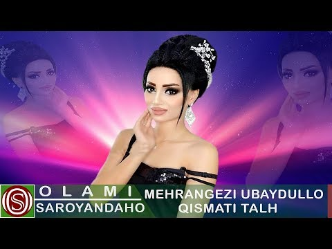 Мехрангези Убайдулло - Кисмати Талх | Mehrangezi Ubaydullo - Qismati Talkh