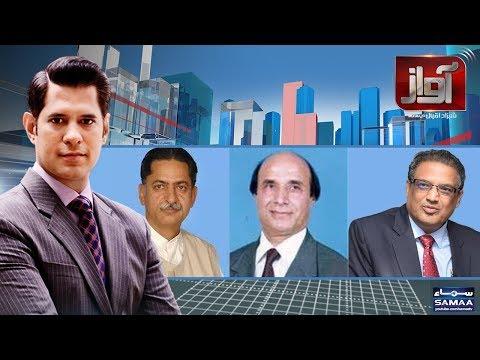 Awaz | SAMAA TV | 17 May 2018